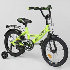 Велосипед CORSO CL-16P4499 (16 дюймов)