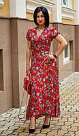 Красивое яркое длинное платье в пол из штапеля с приталенным верхом красный принт 44,46,48,50,52