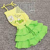 Детский р 98-104 2-4 года летний сарафан платье для девочки девочке на девочку лето КУЛИР-ПИНЬЕ 2236 Желтый