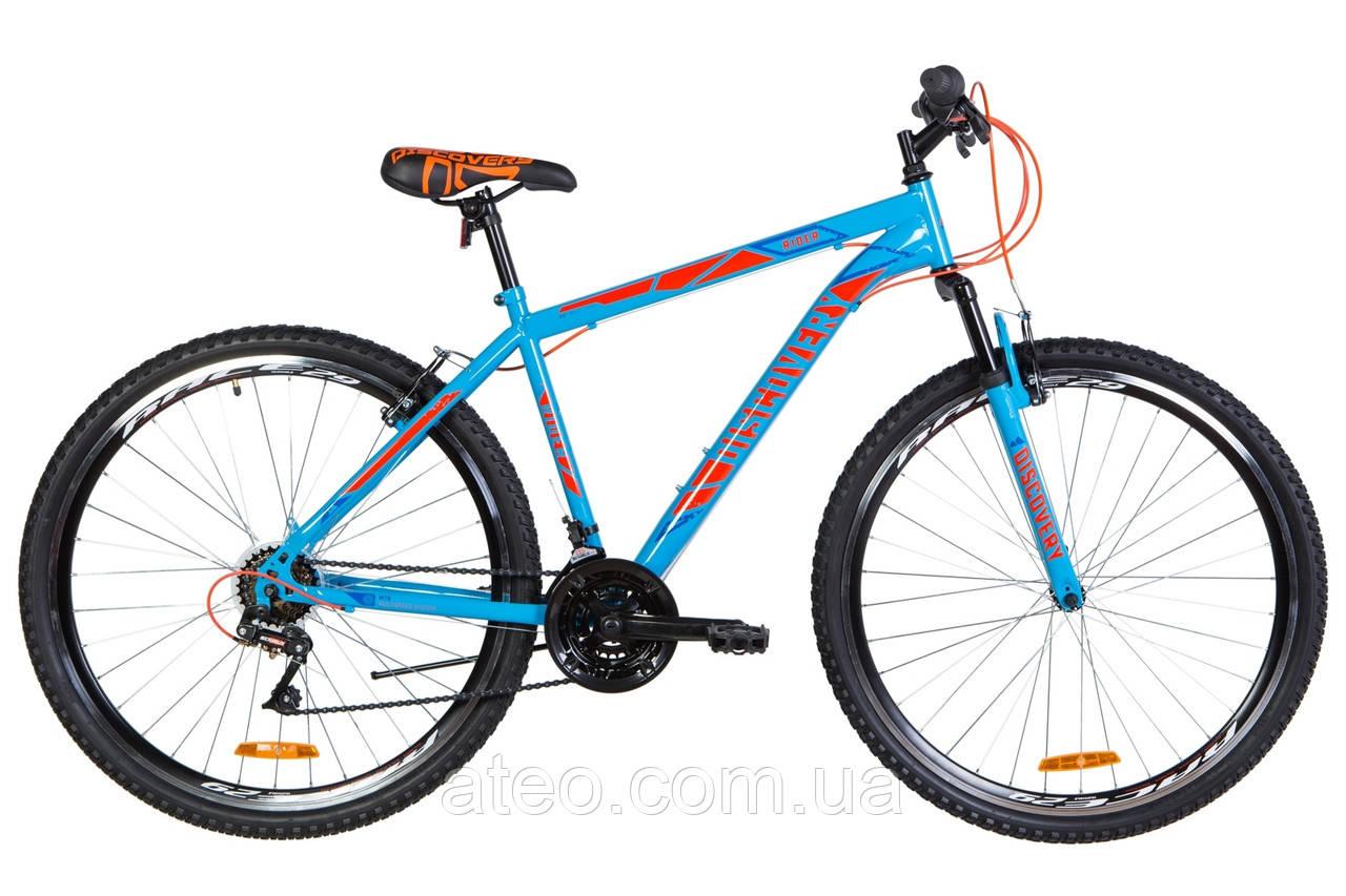 "Велосипед 29"" Discovery RIDER 2020 Vbr 19""-рама"