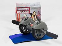Тренажер для укрепления мышц тела - Power Stretch Roller гимнастический ролик с возвратом