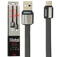 Кабель USB-Type-C Remax RC-044a Platinum черный