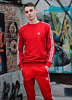Мужской спортивный костюм Adidas красного цвета. Свитшот+штаны Адидас. ТОП качество!!! Реплика.