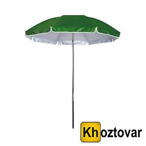 Пляжний зонт складаний з клапаном | Однотонний | 2.5 м