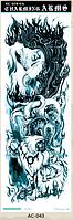 Флеш тату с изображением волшебной лисы (лиса-оборотень), добрый или злой дух. На руку/ногу/бедро, 48*17 см