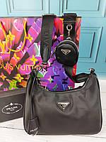 Женская брендовая сумка в стиле Prada Прада