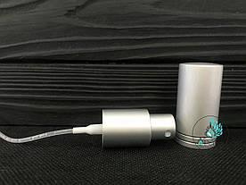 Металлический спрей для флакона под резьбу серебряный