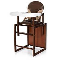 Деревянный стульчик-трансформер для кормления Bambi CH-D4 Кофейный