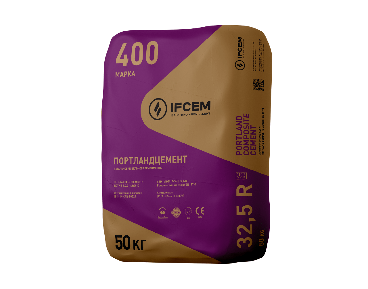 Цемент М-400 Івано-Франківськ 50кг