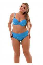 Раздельный купальник голубой PLUS SIZE с плотными чашками PUSH-UP РАЗМЕР 2XL(46), 3XL(48) ПОЛЬША