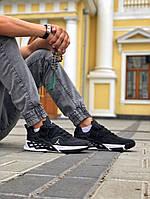 Кроссовки мужские Nike Jordan Alpha 360.Стильные мужские кроссовки. ТОП КАЧЕСТВО!!! Реплика