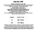 Легкий, повітряний, що струмує сарафан. Вир-во Індія. 100% бавовна. Розміри: 48-58, фото 3
