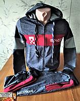 Детский спортивный костюм Оф 6, 7, 8,9, 10, 11, 12, 13, 14  лет