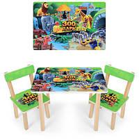 Детский столик с двумя стульчиками Bambi 501-19
