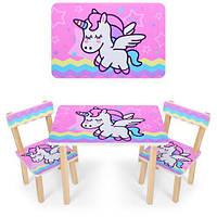 Детский Столик с двумя стульчиками Bambi 501-65 Единорог