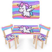 Детский Столик с двумя стульчиками Bambi 501-66 Единорог