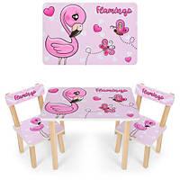 Детский столик с двумя стульчиками Bambi 501-71 Фламинго, Розовый