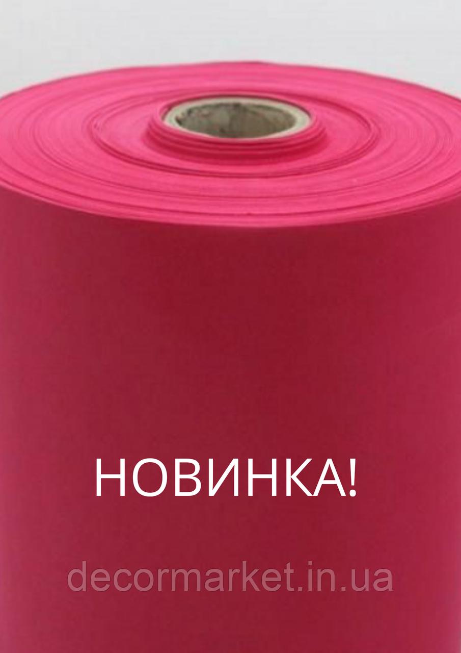 Фоамиран 2 мм Рубин