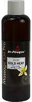 Олія для масажу FLUID GOLD HEAT ваніль