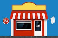 Интернет в МАФах, киосках и кофетериях