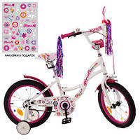 Детский велосипед PROFI 16д. Y1625 Bloom, бело-малиновый