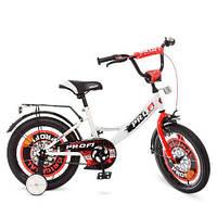 Велосипед детский со страховочными колесами Profi 16 дюймов Бело-красный