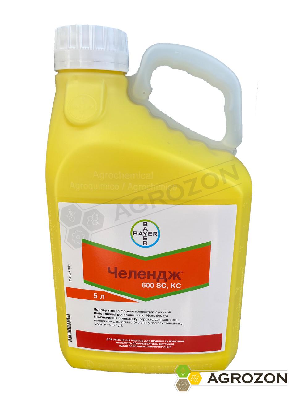 Гербицид Челендж Bayer -  5 л