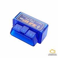 Автосканер ELM327 v2.1 Bluetooth для диагностики автомобилей OBD2, фото 3