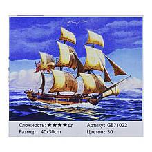 Алмазная мозаика 40х30 см, 30 цветов SKL11-227979