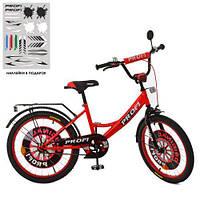 Велосипед для детей 20 дюймов Profi XD2046 Original boy Красный + Наклейки + Свет