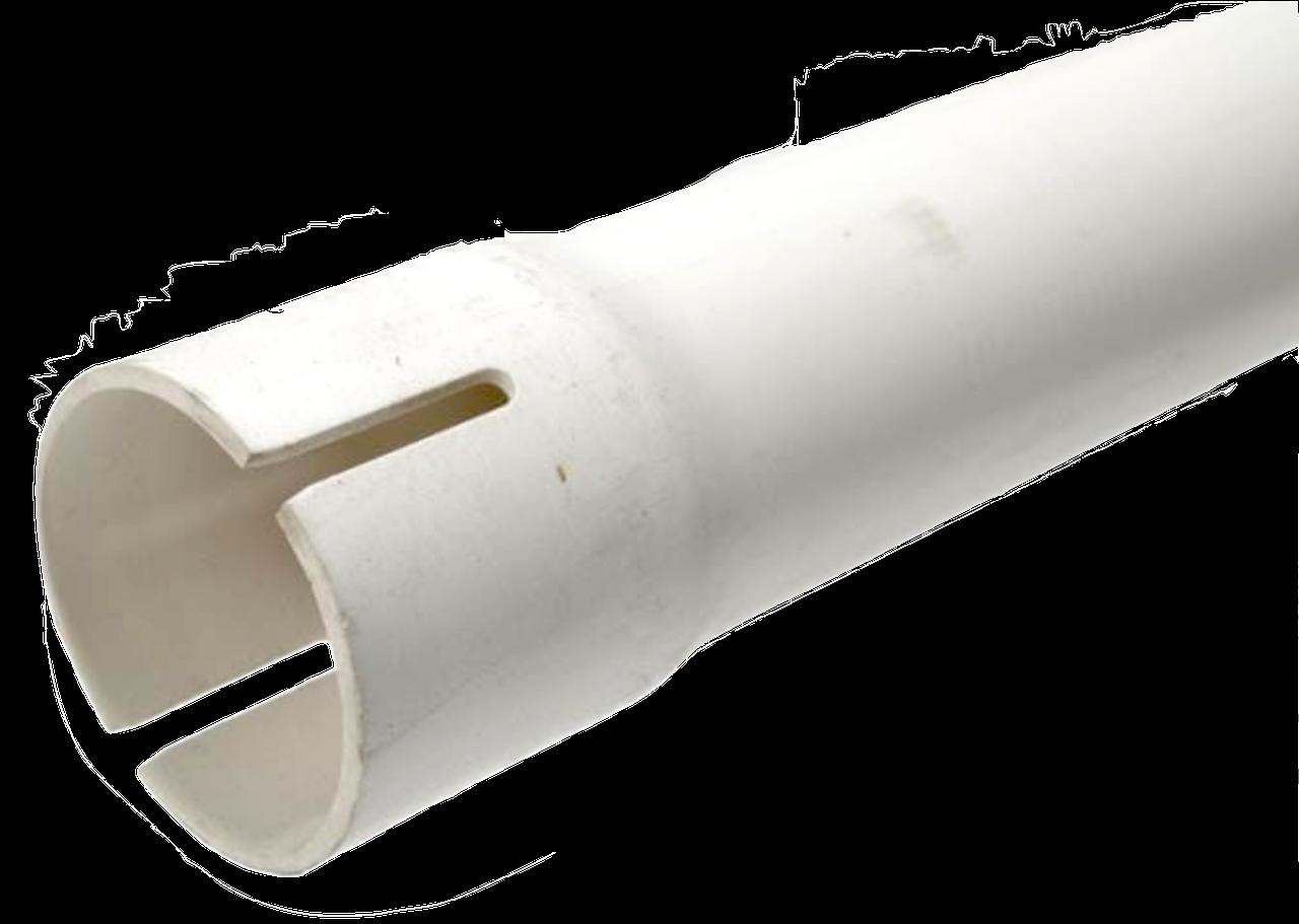 Труба подачи корма 56 mm