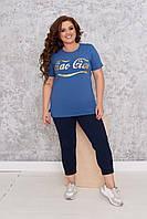 Женский спортивный костюм штаны с футболкой большие размеры 48-58