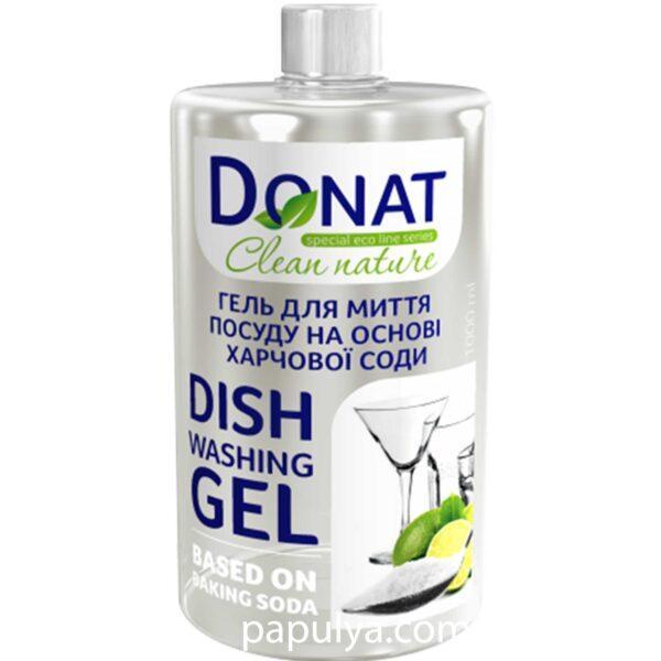 Гель для мытья посуды «Donat» на основе пищевой соды, 1л.