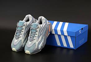 Женские кроссовки Adidas Yeezy Boost 700 V2 Inertia Reflective (Адидас Изи Буст Инерия рефлективные)