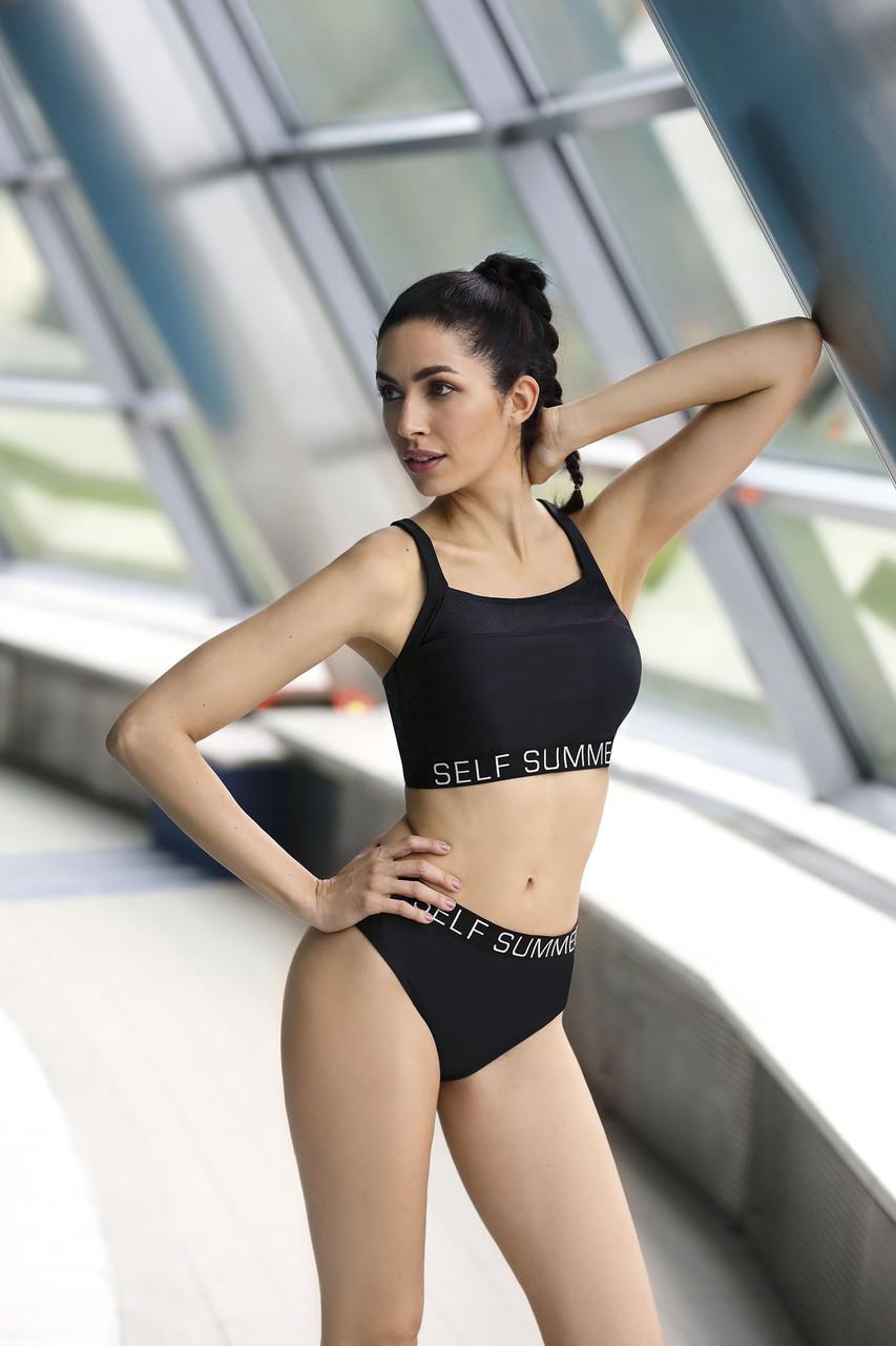 Спортивный раздельный купальник Self Collection черного цвета. Размер: S, M, L, XL, 2XL,3 XL