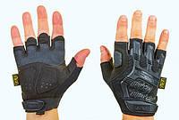 Перчатки тактические беспалые BC-5628