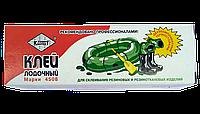 Клей для гумових виробів №4508