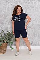 Женский костюм шорты и футболка большие размеры 48-58