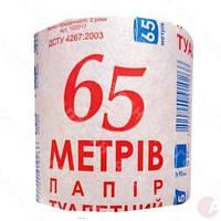 Туалетний папір 65м Малин/48