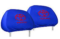 Универсальные чехлы майки на подголовники для автомобиля TOYOTA (синие)