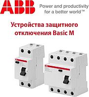 Пристрій захисного відключення (УЗО) Basic М АВВ