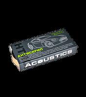 Антискрип Acoustics 6м