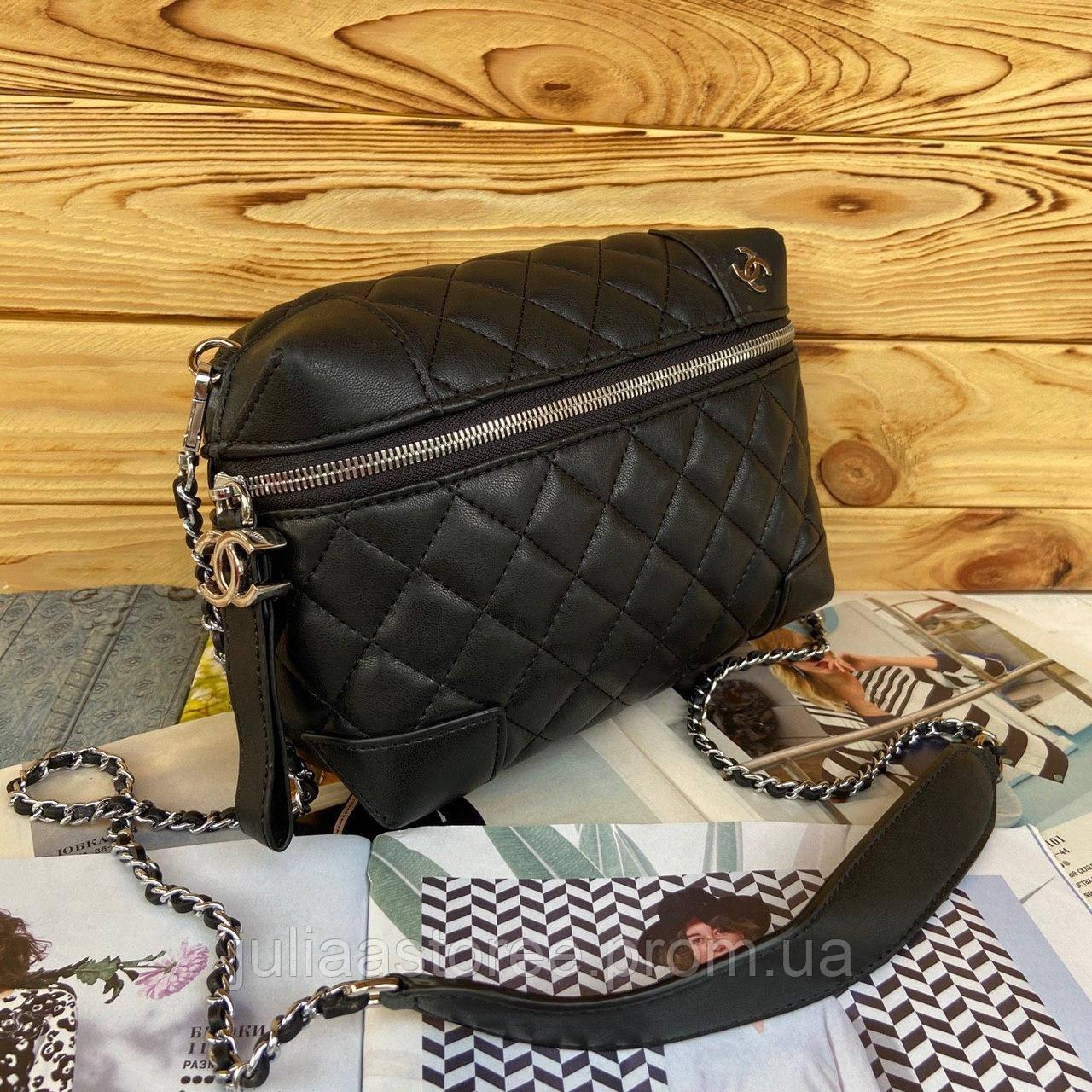 Женская сумка на цепочке через плечо Chanel Шанель реплика 3