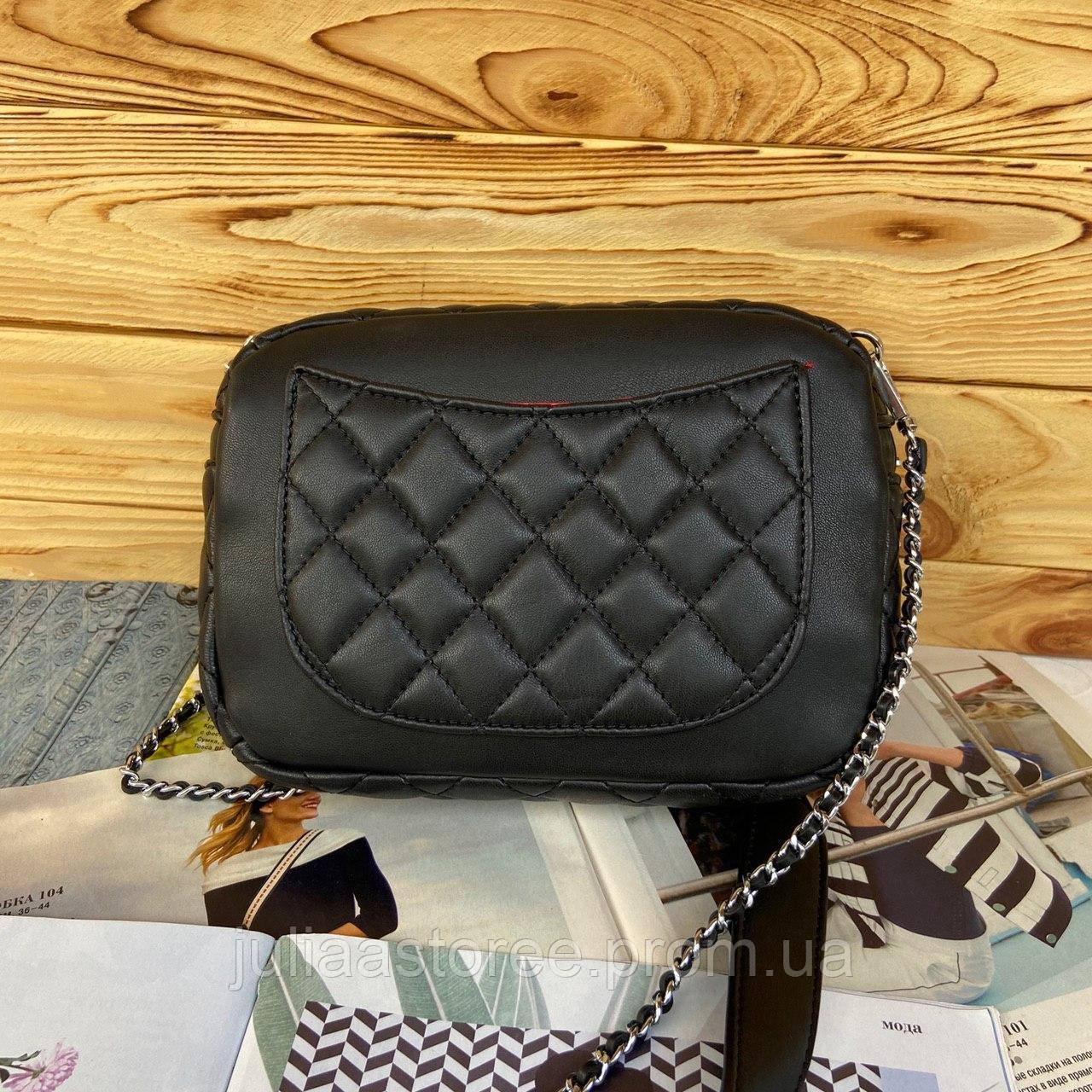 Женская сумка на цепочке через плечо Chanel Шанель реплика 5