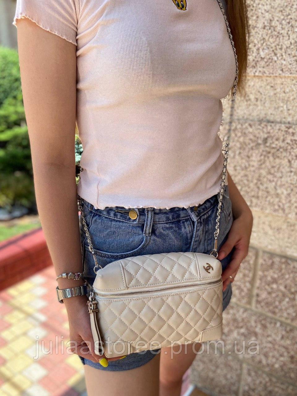 Женская сумка на цепочке через плечо Chanel Шанель реплика 7
