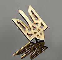 Значок Герб Тризуб позолоченный