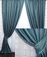 """Шторы в спальню, зал, гостиную. Комплект готовых портьер. Блэкаут """"Лён Мешковина"""", цвет бирюзовый. Код 511ш"""