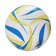 Мяч волейбольный SportVida 5, фото 2