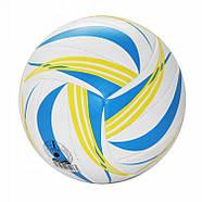 Мяч волейбольный SportVida 5, фото 3