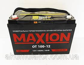 Акумулятор промисловий MAXION 12V 100Ah (DC) (інвертор)